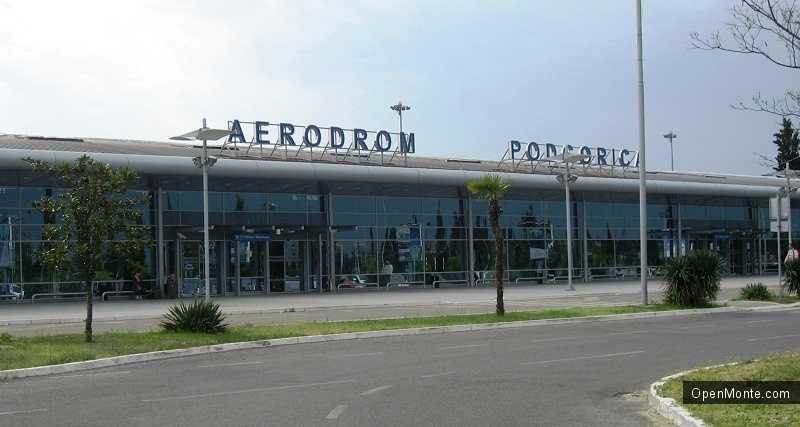 Новости Черногории: Меры безопасности в аэропортах Черногории будут как в Евросоюзе