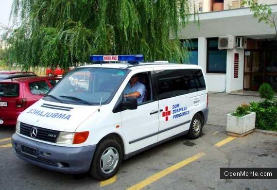 Новости Черногории: Текущее состоянии медицины в Черногории