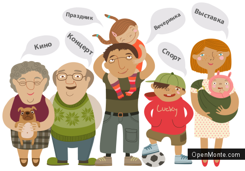 Новости Черногории: Куда сходить на этой неделе: 15-21 июля